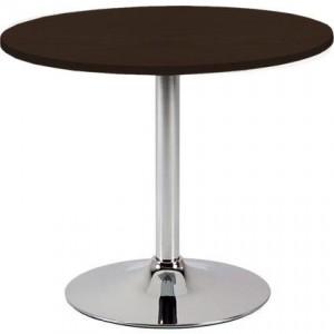 Naro walnut lamp table